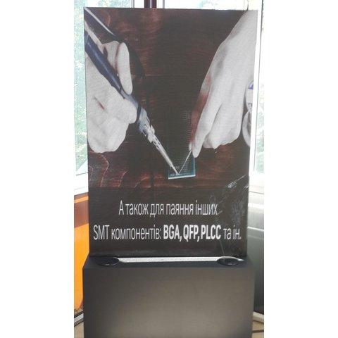 RGB LED-дисплей для реклами 1024 мм × 1536 мм, (256 × 384 точок), IP20 Прев'ю 1